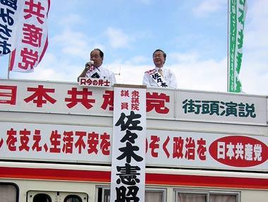 奮戦記【03.09.06】静岡7区の森島みちおさんと街頭宣伝。暑かった!